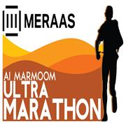Meraas Al Marmoom Ultramarathon Build Up Run